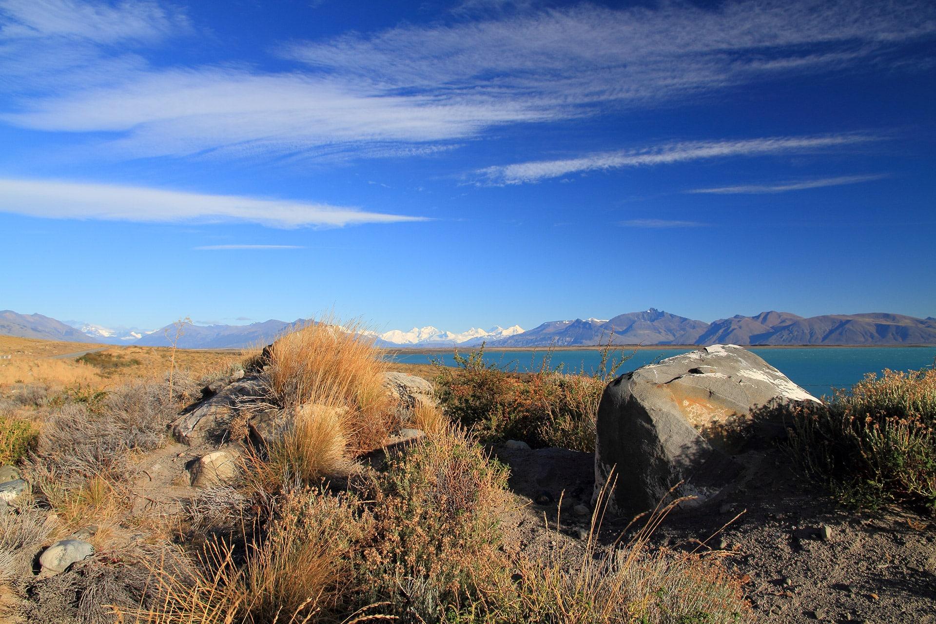 Lago Argentino, El Calafate, Santa Cruz