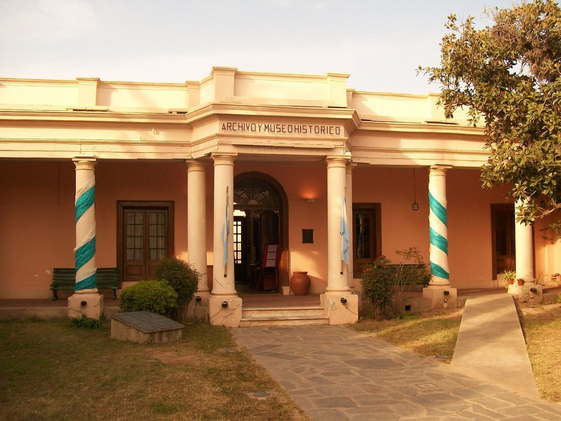 Archivo y Museo Histórico de la provincia de Catamarca