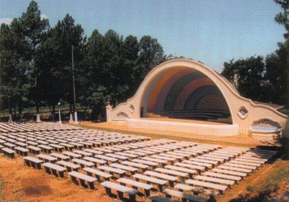 Anfiteatro, Parque Urquiza, Rosario