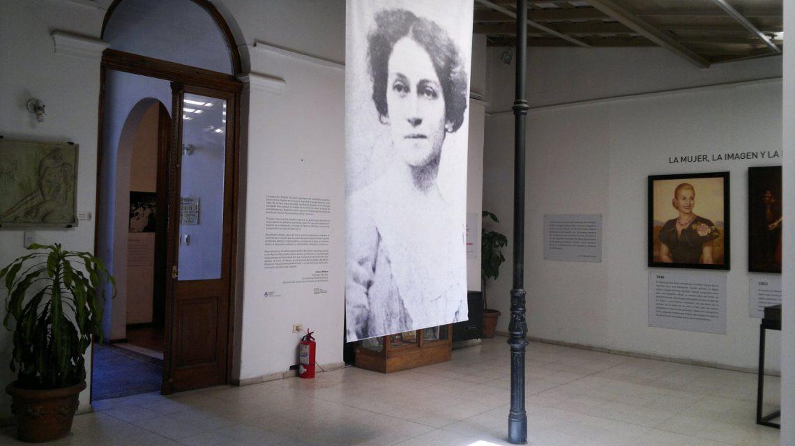 Museo Dora Ochoa de Masramón, San Luis