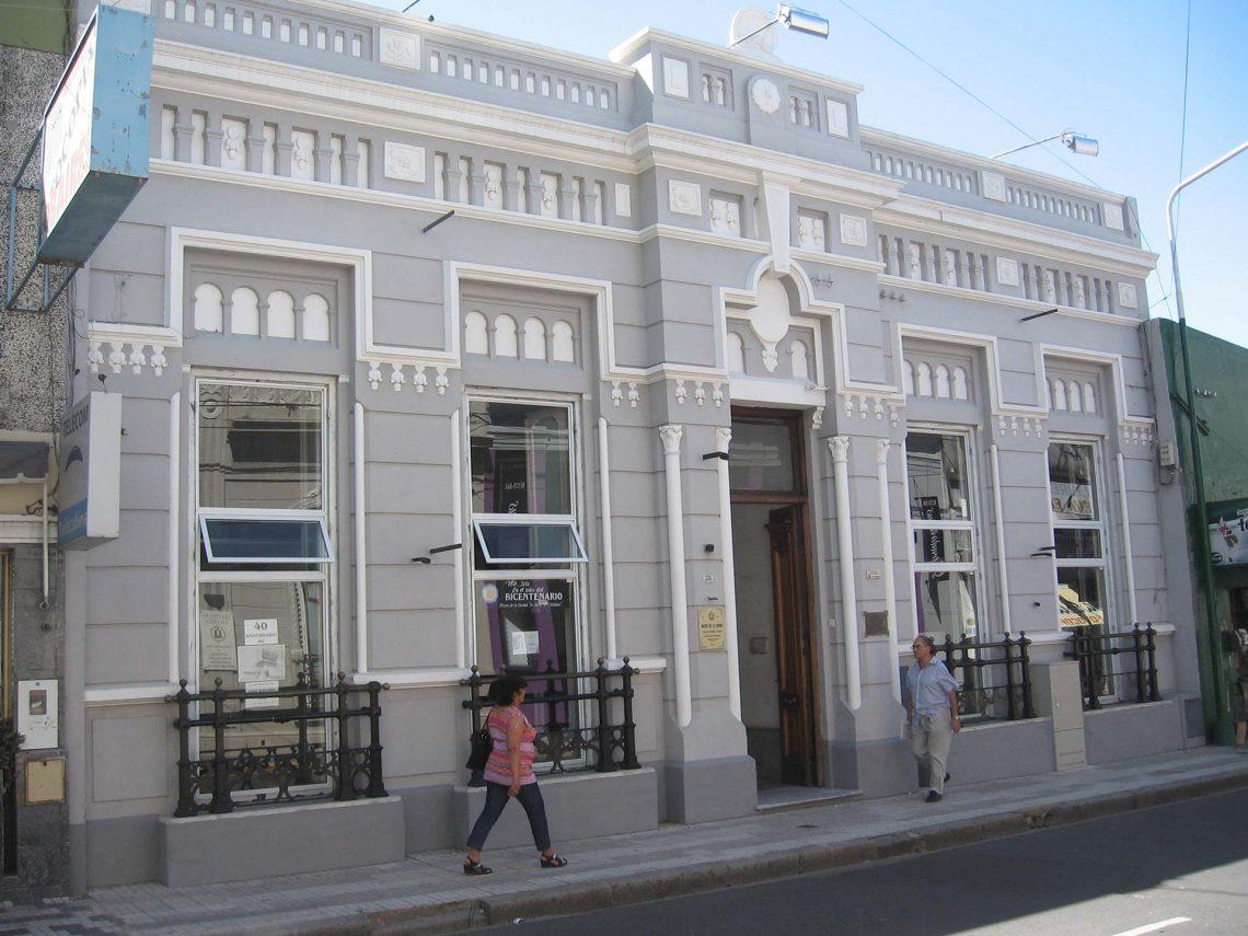 """Museo de la Ciudad """"César Blas Pérez Colman"""", Paraná, Entre Rïos"""