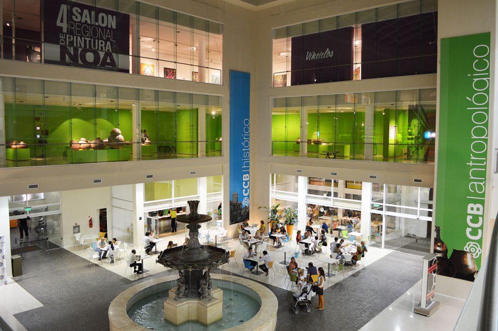 Hall Central del Centro Cultural del Bicentenario, Santiago del Estero
