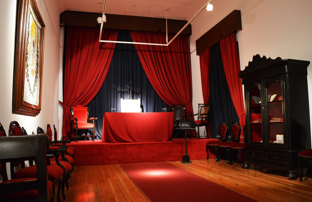 Salón Capitular del Museo Histórico - CCB- Santiago del Estero