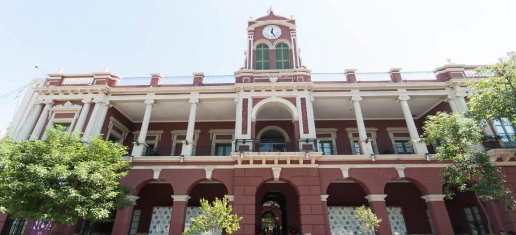 Centro Cultural del Bicentenario, Santiago del Estero