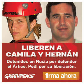 Ayuda a greenpeace ahora mismo!