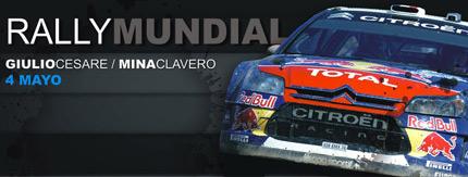 Rally Argentina 2013, Fecha del Torneo Mundial