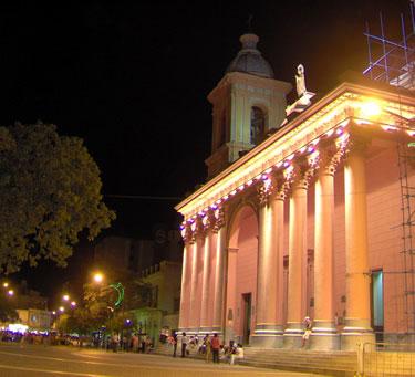 Catedral Basílica Nuestra Señora de la virgen del Valle