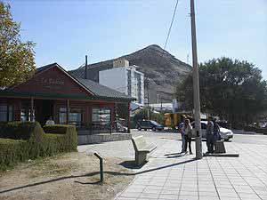 plaza soberania
