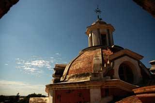 Cúpula de la Iglesia de Alta Gracia