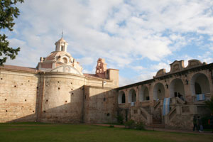 Patio del Museo Estancia Jesuítica de Alta Gracia