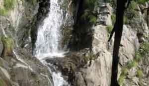 Cascada de los 70 pies