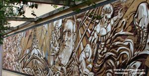 Centro Cultural de Ituzaingó