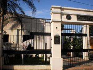 Museo de Campo