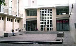Museo y Biblioteca Gral. San Martín