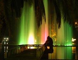 Fuente de las Aguas Danzantes